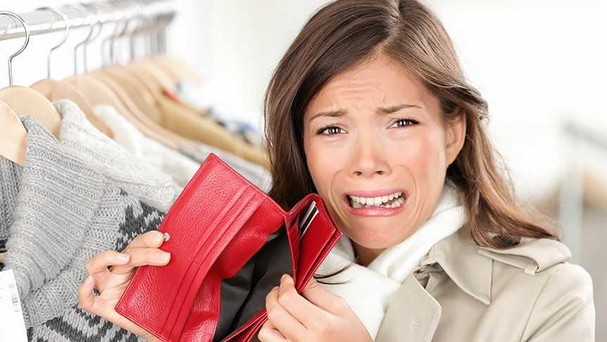 Типичные женские финансовые ошибки и привычки