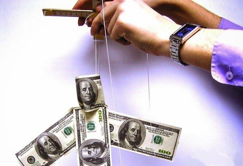 Я и мои деньги